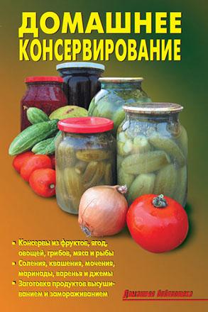 Рецепты для домашнего консервирования автоклав
